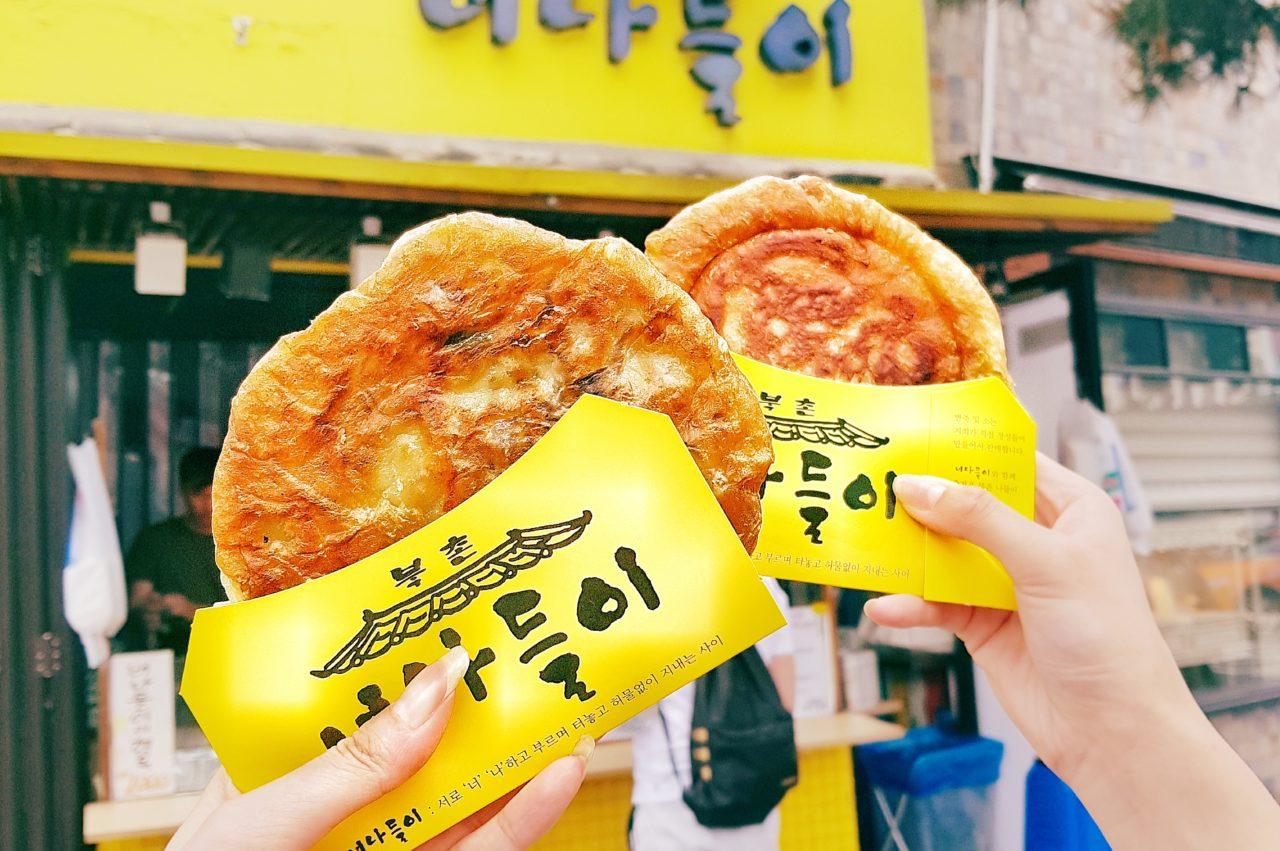 KOREAN HOTTEOK(호떡) in Seoul