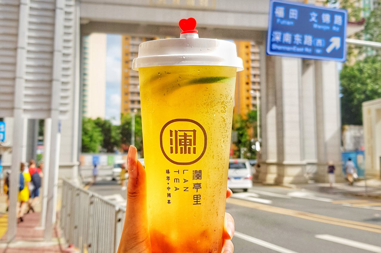 Fruit Tea in  Shenzhen